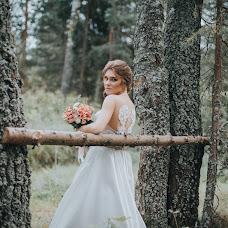 Wedding photographer Vasiliy Ogneschikov (Vamos). Photo of 03.11.2018
