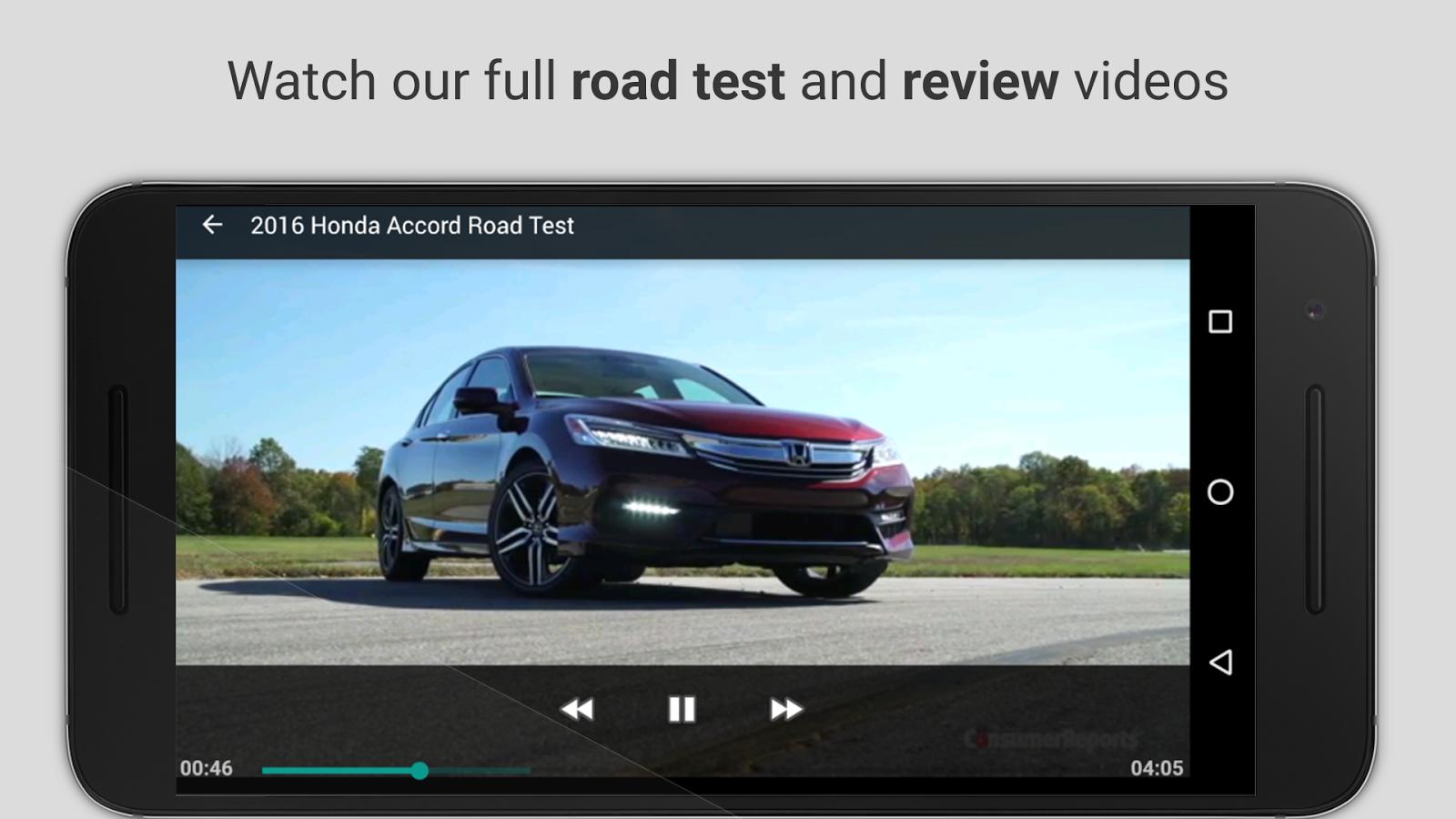 Car buying guide screenshot