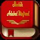 Shahih Adabul Mufrad Indonesia (app)