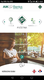 AIK mobile banking- screenshot thumbnail