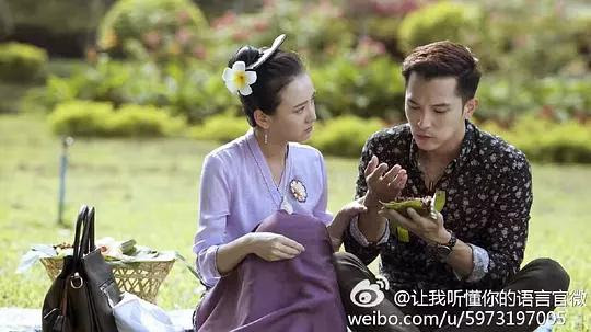 Let Me Understand Your Language China Drama