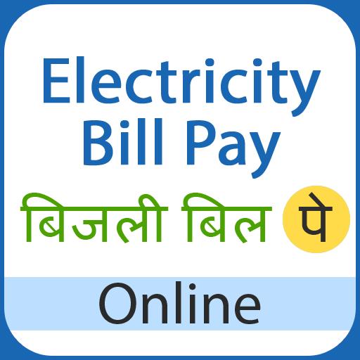 Electricity Bill Pay - Bijli Online App