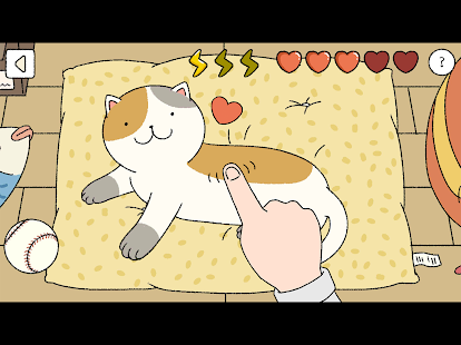 Download Full Adorable Home 1.6.5 APK