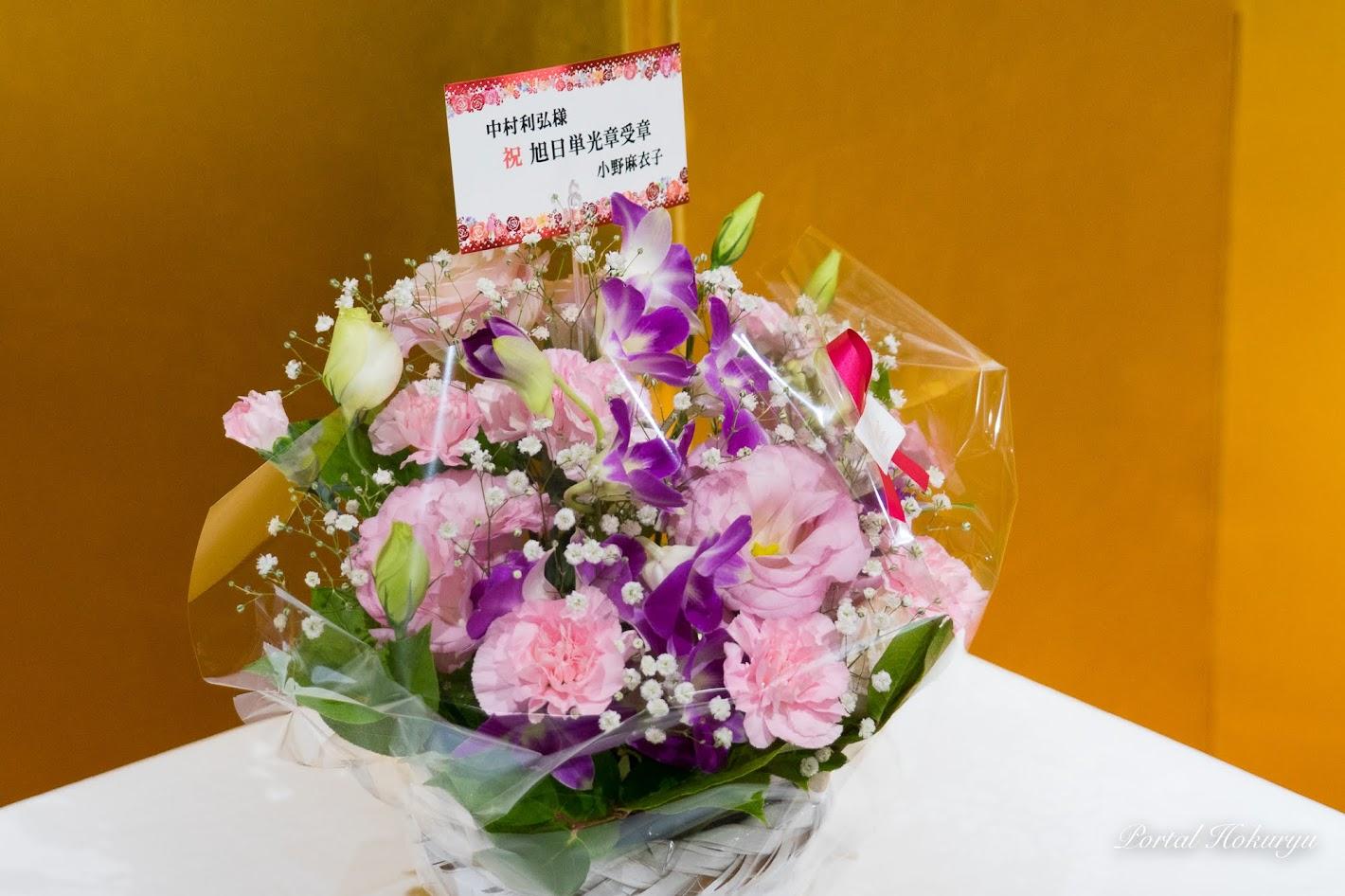 小野麻衣子さん(中村ご夫妻の長女)からのお花