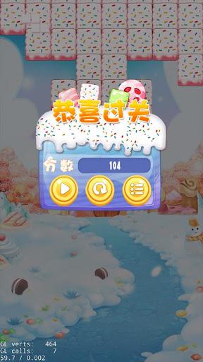 玩免費休閒APP|下載亲亲糖果 app不用錢|硬是要APP