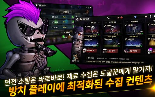 ub354 uc2a4uceec : ubc29uce58ud615 RPG  screenshots EasyGameCheats.pro 4