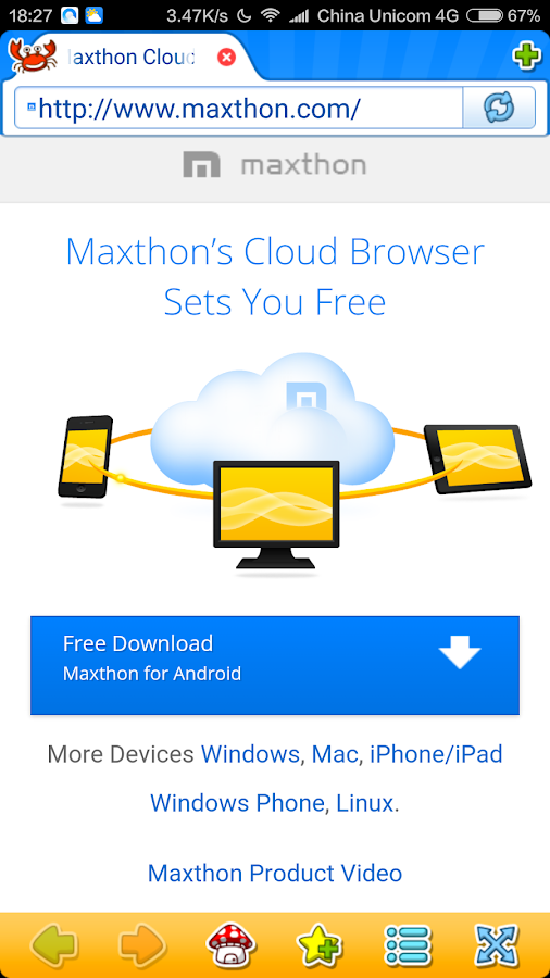 Maxthon Kid Safe Web Browser- screenshot