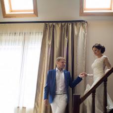 Wedding photographer Dmitriy Tkachik (tkachikdm). Photo of 14.01.2016