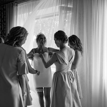 Wedding photographer Alisa Zhabina (zhabina). Photo of 14.12.2017