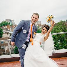 Wedding photographer Oksana Maslovataya (maslovataya). Photo of 15.10.2015