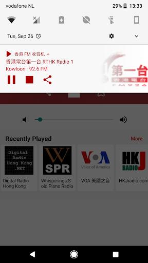 Radio FM Hong Kong for PC