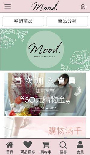 Mood|玩購物App免費|玩APPs