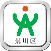 Arakawa Disaster Prevention
