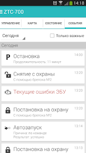 ZONT Ретро for PC-Windows 7,8,10 and Mac apk screenshot 6