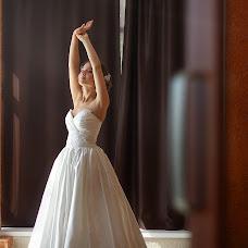 Wedding photographer Margarita Nasakina (megg). Photo of 18.10.2017