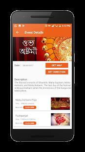 Banga Bharati Durga Puja - náhled