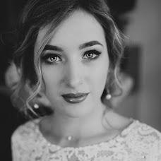 Wedding photographer Julia Normantas (VirgisYulya). Photo of 11.11.2018