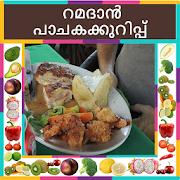 Ramadan Recipes In Malayalam