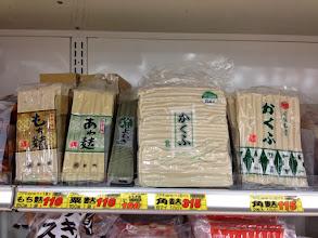 Photo: Japanese seitan