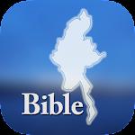 Myanmar Bible Icon