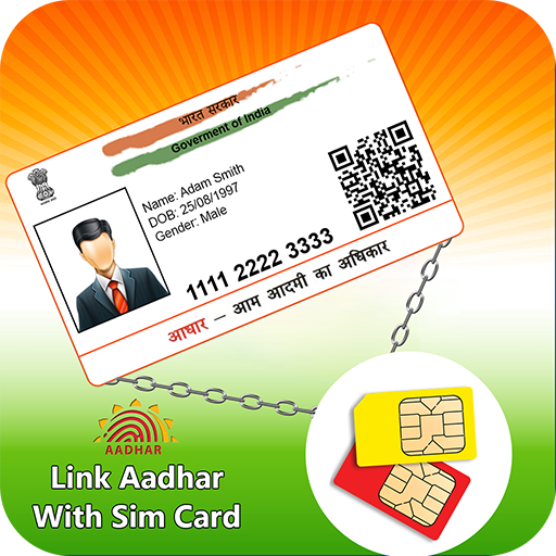 Link Aadhar Card with SIM Card