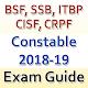 आर्मी की तैयारी BSF Constable CBT Exam Guide