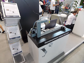 Photo: Для демонстрации авторы сканировали обычную флешку. Жаль только, что аппарат пока сканирует объекты строго сверху, не хватает поворотного устройства.