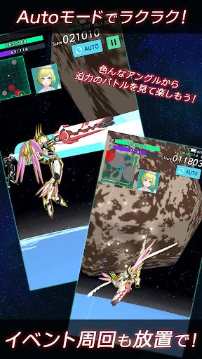 u7d05u84ee uff5eu7f8eu5c11u5973u3068u99c6u3051u629cu3051u308bu672cu683cuff13uff24u30edu30dcu30c3u30c8u30a2u30afu30b7u30e7u30f3u30b7u30e5u30fcu30c6u30a3u30f3u30b0uff5e apktram screenshots 5