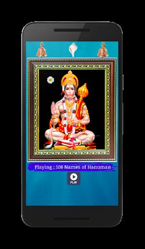 jai hanuman mantra bhajan audio. screenshots 3