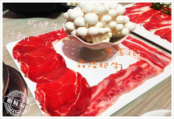 咕咚鼎私房養生火鍋菜單