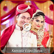 Kannada Video Status
