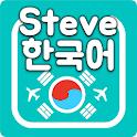 Steve Learn Korean - Free icon