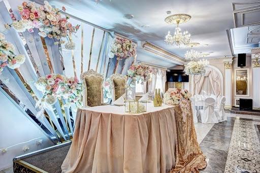 Ресторан для свадьбы «Парадайз»