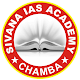 SIVANA IAS ACADEMY Download on Windows