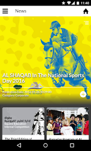 AL SHAQAB- screenshot thumbnail