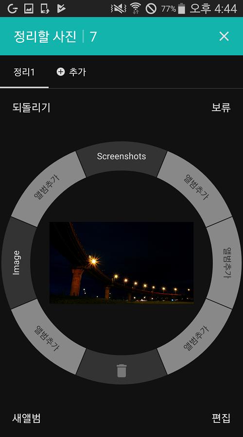 FOTO Gallery Screenshot 1