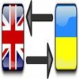 English To Ukrainian Voice Translator icon