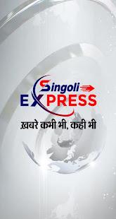 Download Singoli Express For PC Windows and Mac apk screenshot 1
