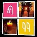 20 Clues icon