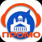 Хельсинки Промо путеводитель 1000Guides icon