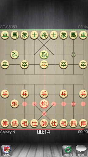 Xiangqi - Chinese Chess - Co Tuong  screenshots 6