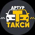 """Такси """"Артур"""" icon"""