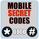 Download Real Secret Codes : All Mobiles For PC Windows and Mac