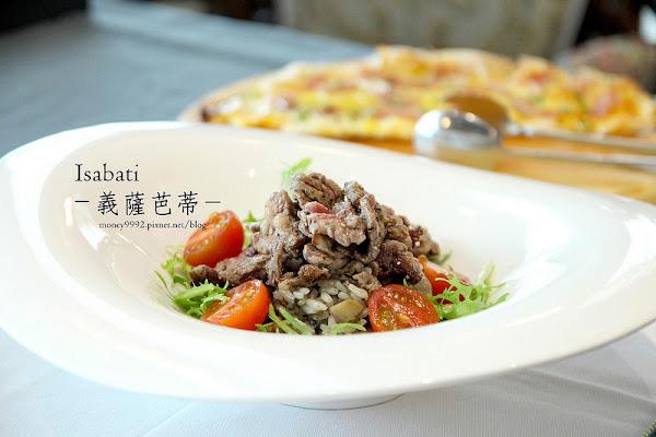 Isabati義薩芭蒂-台南永康 義法料理的舌尖韻味。
