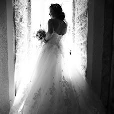 Wedding photographer Ayşegül Aydın (Bogaziciphoto). Photo of 02.09.2017