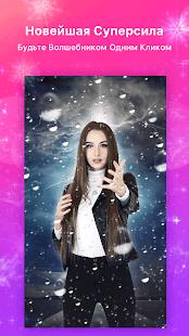LIKE- видеоредактор с магическими спецэффектами Screenshot