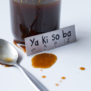 Yakisoba Sauce Recipes.