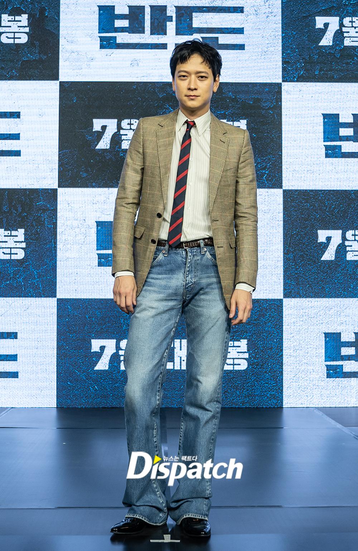 "Kang Dong Won Running Man : running, Addresses, Harsh, Criticism, Appearance, ""Peninsula"", Press, Conference, KissAsian"