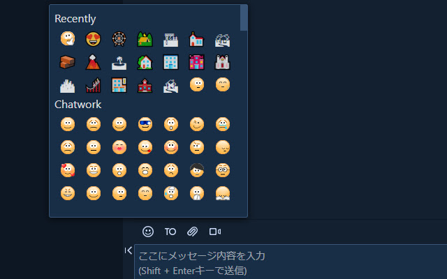 Chatwork Emoji Extension