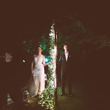 Wedding photographer Atanes Taveira (atanestaveira). Photo of 18.10.2018